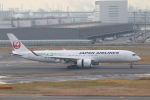 ANA744Foreverさんが、羽田空港で撮影した日本航空 A350-941XWBの航空フォト(飛行機 写真・画像)