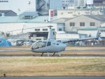 otromarkさんが、八尾空港で撮影した匠航空 R66 Turbineの航空フォト(飛行機 写真・画像)