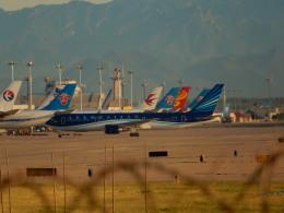 kiyohsさんが、北京首都国際空港で撮影したアゼルバイジャン航空 767-32L/ERの航空フォト(飛行機 写真・画像)