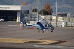 夏空さんが、高松空港で撮影したオールニッポンヘリコプター AS365N2 Dauphin 2の航空フォト(飛行機 写真・画像)