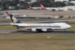 Koenig117さんが、シドニー国際空港で撮影したシンガポール航空カーゴ 747-412F/SCDの航空フォト(飛行機 写真・画像)