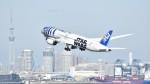 しめぎさんが、羽田空港で撮影した全日空 787-9の航空フォト(写真)