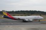 pringlesさんが、成田国際空港で撮影したアシアナ航空 747-446(BDSF)の航空フォト(飛行機 写真・画像)