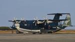 オキシドールさんが、築城基地で撮影した海上自衛隊 US-2の航空フォト(写真)
