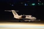 E-75さんが、函館空港で撮影した岡山航空 510 Citation Mustangの航空フォト(飛行機 写真・画像)