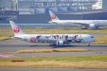 ちゃぽんさんが、羽田空港で撮影した日本航空 767-346/ERの航空フォト(飛行機 写真・画像)