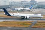 mototripさんが、羽田空港で撮影したルフトハンザドイツ航空 A350-941XWBの航空フォト(飛行機 写真・画像)