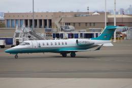 masa707さんが、オークランド国際空港で撮影したロンドン・エア・サービス 75の航空フォト(飛行機 写真・画像)