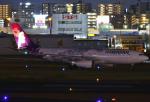 あしゅーさんが、福岡空港で撮影したハワイアン航空 A330-243の航空フォト(飛行機 写真・画像)