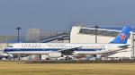 パンダさんが、成田国際空港で撮影した中国南方航空 A321-231の航空フォト(飛行機 写真・画像)