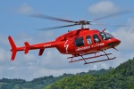 ブルーさんさんが、静岡ヘリポートで撮影したジャネット 407の航空フォト(飛行機 写真・画像)