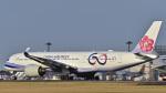 パンダさんが、成田国際空港で撮影したチャイナエアライン A350-941XWBの航空フォト(飛行機 写真・画像)