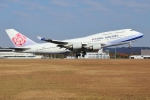 ジェットジャンボさんが、広島空港で撮影したチャイナエアライン 747-409の航空フォト(飛行機 写真・画像)