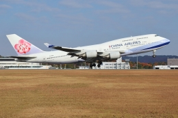 広島空港 - Hiroshima Airport [HIJ/RJOA]で撮影されたチャイナエアライン - China Airlines [CI/CAL]の航空機写真