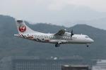HLeeさんが、台北松山空港で撮影した北海道エアシステム ATR-42-600の航空フォト(飛行機 写真・画像)