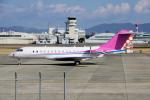 yabyanさんが、名古屋飛行場で撮影したプライベートエア BD-700-1A10 Global 6000の航空フォト(飛行機 写真・画像)