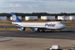 こうきさんが、成田国際空港で撮影したポーラーエアカーゴ 747-46NF/SCDの航空フォト(飛行機 写真・画像)