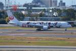 LEGACY-747さんが、伊丹空港で撮影した日本航空 767-346/ERの航空フォト(飛行機 写真・画像)
