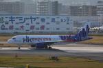 LEGACY-747さんが、福岡空港で撮影した香港エクスプレス A320-271Nの航空フォト(飛行機 写真・画像)