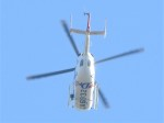 いねねさんが、名古屋飛行場で撮影したセントラルヘリコプターサービス BK117C-2の航空フォト(飛行機 写真・画像)