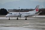 E-75さんが、函館空港で撮影した北海道エアシステム 340B/Plusの航空フォト(飛行機 写真・画像)