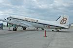 スカルショットさんが、岩国空港で撮影したスーパーコンステレーション飛行協会 DC-3Aの航空フォト(飛行機 写真・画像)