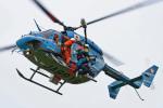 スカルショットさんが、名古屋飛行場で撮影した愛知県警察 BK117C-1の航空フォト(飛行機 写真・画像)