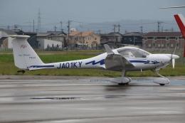 ショウさんが、福井空港で撮影した日本個人所有 HK36TTC-115 Super Dimonaの航空フォト(飛行機 写真・画像)