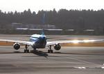 ふじいあきらさんが、成田国際空港で撮影した大韓航空 A330-223の航空フォト(写真)