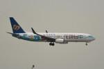 kuro2059さんが、香港国際空港で撮影したマンダリン航空 737-8SHの航空フォト(飛行機 写真・画像)