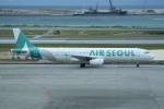 kumagorouさんが、那覇空港で撮影したエアソウル A321-231の航空フォト(飛行機 写真・画像)