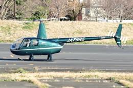 あきらっすさんが、調布飛行場で撮影した日本個人所有 R44 Clipperの航空フォト(飛行機 写真・画像)