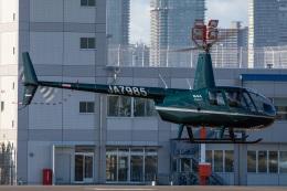 T spotterさんが、東京ヘリポートで撮影した日本個人所有 R44 Clipperの航空フォト(飛行機 写真・画像)