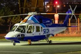 浦安ヘリポート - Urayasu Heliportで撮影された浦安ヘリポート - Urayasu Heliportの航空機写真