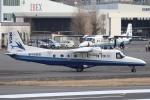 Hii0802さんが、調布飛行場で撮影した新中央航空 228-212の航空フォト(飛行機 写真・画像)
