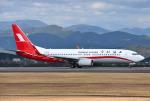 mojioさんが、静岡空港で撮影した上海航空 737-86Dの航空フォト(飛行機 写真・画像)
