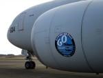 もぐ3さんが、新田原基地で撮影した航空自衛隊 767-2FK/ERの航空フォト(飛行機 写真・画像)