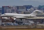 あしゅーさんが、福岡空港で撮影したサンマリノ企業所有 BD-700-1A11 Global 5000の航空フォト(飛行機 写真・画像)
