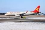 北の熊さんが、新千歳空港で撮影した天津航空 A320-232の航空フォト(飛行機 写真・画像)