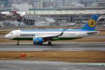 kopさんが、福岡空港で撮影したウズベキスタン航空 A320-251Nの航空フォト(飛行機 写真・画像)