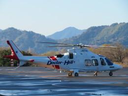ランチパッドさんが、静岡ヘリポートで撮影した中日本バンリース AW109SP GrandNewの航空フォト(飛行機 写真・画像)