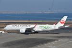 空が大好き!さんが、羽田空港で撮影した日本航空 A350-941XWBの航空フォト(飛行機 写真・画像)