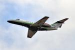 鈴鹿@風さんが、名古屋飛行場で撮影したジャプコンの航空フォト(飛行機 写真・画像)