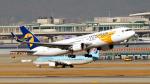 FlyingMonkeyさんが、仁川国際空港で撮影したMIATモンゴル航空 767-34G/ERの航空フォト(飛行機 写真・画像)