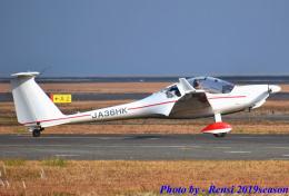 れんしさんが、山口宇部空港で撮影した日本個人所有 HK36TTC Super Dimonaの航空フォト(飛行機 写真・画像)