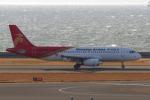 yabyanさんが、中部国際空港で撮影した深圳航空 A320-232の航空フォト(飛行機 写真・画像)