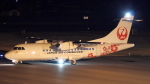 誘喜さんが、出雲空港で撮影した日本エアコミューター ATR-42-600の航空フォト(飛行機 写真・画像)
