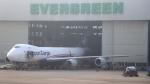 誘喜さんが、台湾桃園国際空港で撮影した日本貨物航空 747-8KZF/SCDの航空フォト(飛行機 写真・画像)