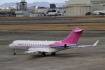 AkiChup0nさんが、名古屋飛行場で撮影したプライベートエア BD-700-1A10 Global 6000の航空フォト(飛行機 写真・画像)