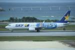 kumagorouさんが、那覇空港で撮影したスカイマーク 737-86Nの航空フォト(飛行機 写真・画像)
